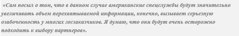 Российское правительство отказалось от iPad в пользу планшетов Samsung,