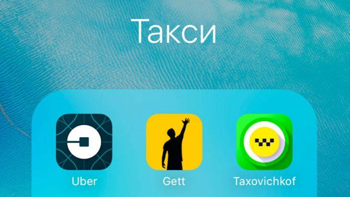 Бесплатное такси промокоды к Uber и Gett
