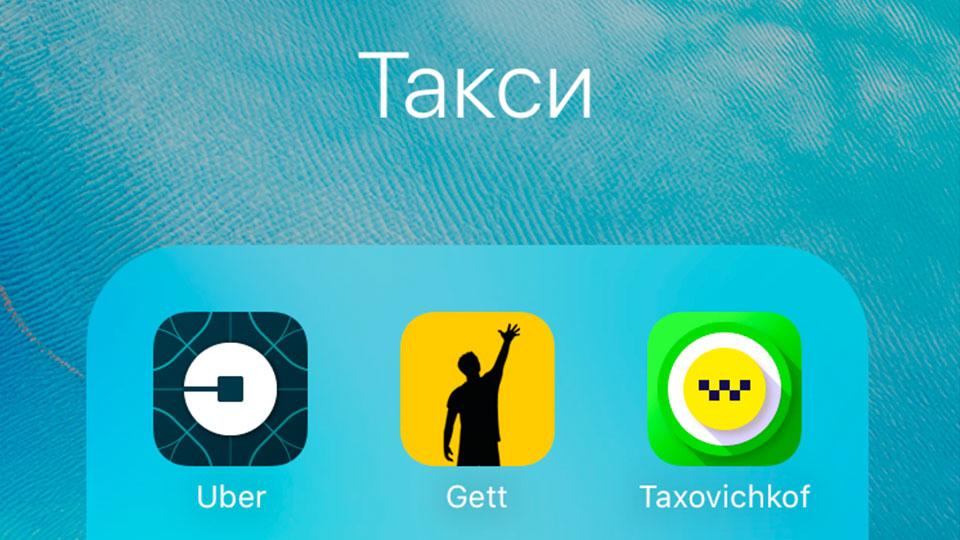 Промокод Uber