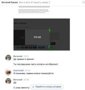 Виталий Басюк в вконтакте