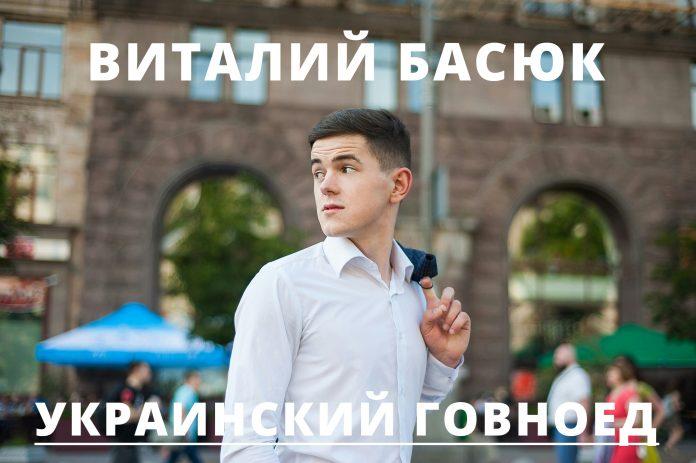 укрианский говноед